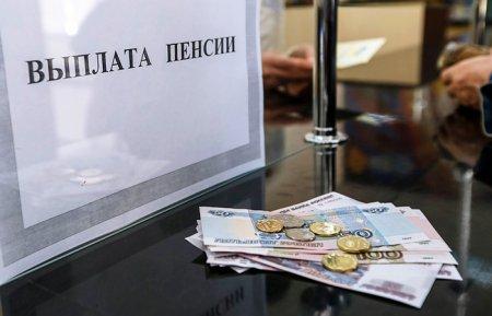 Повышение пенсий с 1 июля: вырастут ли пенсии работающих пенсионеров