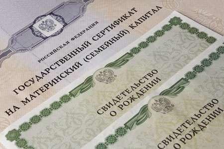 Доплата в 250 тыс рублей к материнскому капиталу: будет или нет в 2018 году