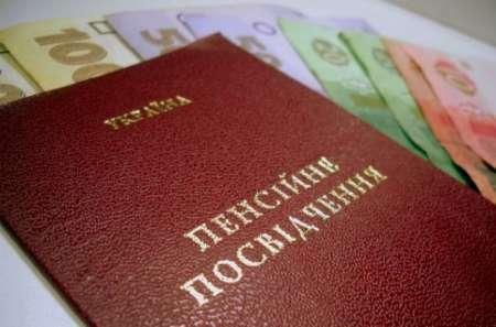 Перерасчет пенсии в Украине с октября 2017 года: формула расчета, кто получит больше