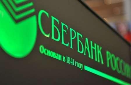 Сбербанк скупил все видеокарты в России после чего публично извинился
