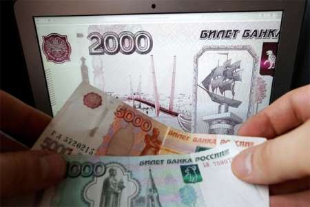 Стало известно, когда из денежного оборота выведут банкноту в 50 рублей