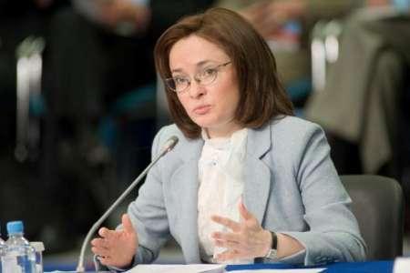 Глава Центробанка рассказала почему россиянам кажется, что цены сильно растут