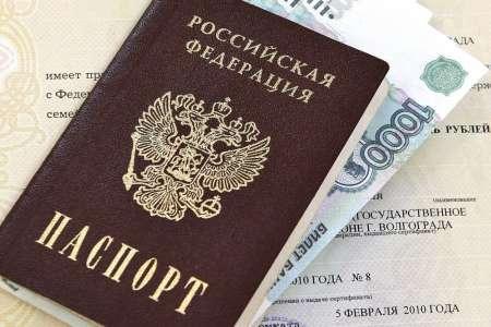 Выплату регионального маткапитала в Петербурге планируют продлить на три года