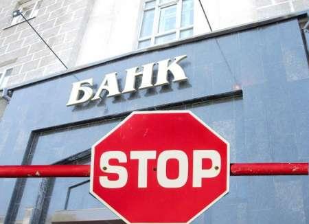 Центробанк отозвал лицензию у московского банка «Объединенный финансовый капитал»