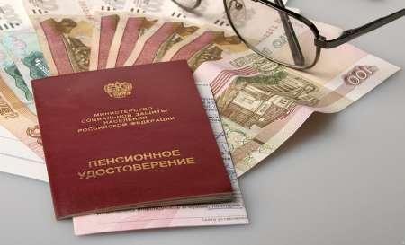 Татьяна Голикова пообещала в 2019 году рост пенсий на 12 тыс. рублей