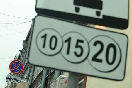 Штраф за неоплату парковки увеличат в Москве до 5 тысяч рублей с 9 января